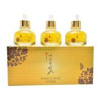 Yedam_Yun_Bit-Prime_Luxury_Gold_Serum